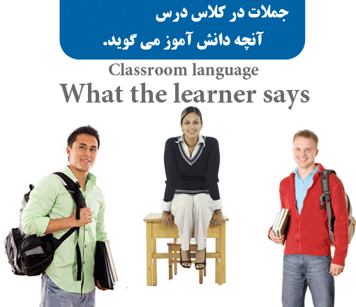 http://tanri68.persiangig.com/0sli/4/Learn-English10.png